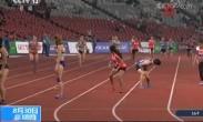雅加达亚运会·田径女子4×100米接力预赛 中国队排名小组第一晋级