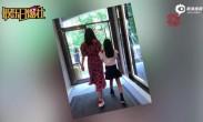 金喜善9岁女儿逆天长腿让键盘侠闭嘴