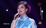 越剧当家花旦方亚芬 深情演唱邓丽君经典曲目