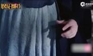 杨紫避谈分手卖力宣传《香蜜》 自曝强忍高温吃馊食