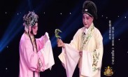 昆曲名家柯军 男扮女装反串《游园惊梦》