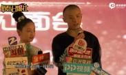 吴佳怡赵弈钦首度甜蜜合作 新戏《语星如愿之步步杀机》开拍