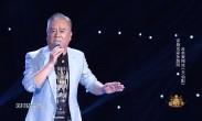 评剧名家孙路阳 反串黄梅戏《天仙配》
