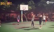 周杰伦昆凌组队打篮球撒狗粮 周董主动给老婆传球
