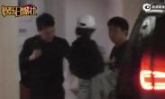 赵丽颖被曝停工怀孕三个月 和冯绍峰外出同框被拍