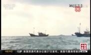 唐山海域一艘轮船倾覆 8人失踪