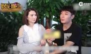 张丹峰洪欣夫妇正面回应风波 传言都是假的