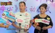 电影《牵起妈妈的手》启动 刘惠等主演不计片酬出演