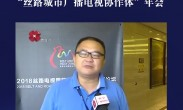 宁波广电集团总编室 主任 郑静峰:十三朝古都重新焕发生机和活力