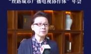 """2018""""丝路电视国际合作共同体高峰论坛丨赵多佳:协作体或变身""""文艺大厨房"""""""