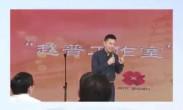 """""""赵普工作室""""揭牌!赵普:第一次作为人才被西安引进"""