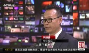 倾听观众心声!中文国际频道2018海外观众座谈会成功举办