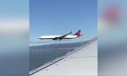两架飞机并排飞行 同时降落
