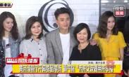 """黄宗泽餐厅开幕群星撑场 霸气称""""未来女友要用来享福"""""""
