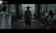 张艺谋新片《影》曝同名主题曲MV