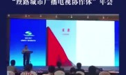 """""""长安云""""大数据智媒体平台与大家分享合作的平台"""
