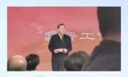 """""""赵普工作室""""揭牌!卢凯:""""世界匠人大会""""将在西安举办"""