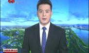 """央视《新闻联播》关注2018""""丝路电视国际合作共同体""""高峰论坛"""