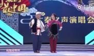 醉梨园 最中国丨十二把镰刀今夜完成!
