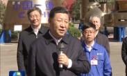 习近平:以新气象新担当新作为推进东北振兴