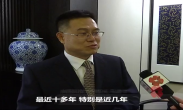 陕西科技大学校长 马建中:开放的西安对学生有好多启示