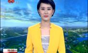 周至县从严清理整治 全力保护秦岭生态