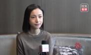 """""""明玉""""姜梓新:会演《延禧》续集 想跟刘昊然合作"""