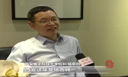 西安电子科技大学校长 杨宗凯:西安这座文化古城双手欢迎这些新的学子