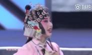 醉梨园 最中国丨秦腔《三滴血·虎口缘》上演100周年
