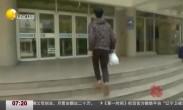 西安一大学生瞒父母创业 月营业额达二十万