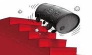 持续上涨 国际油价创近四年新高