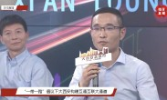 大西安会客厅   元朝辉:业务遍布中亚 订单突破二十万