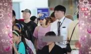 提前出游?马伊琍携家人亮相机场 俩女儿背双肩包穿短裙可爱抢镜