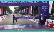 S510号选手撞线 『半马男子组冠军产生』