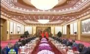 习近平同安哥拉总统举行会谈 两国元首一致同意继续推动两国关系积极快速向前发展