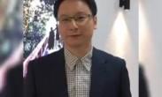 周俊博士:通过数据智能和网络为西安健康产业助力