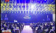 充分发挥IT优势 努力打造中国软件名城  第二届全球程序员节10月24日在我市开幕