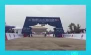 男子全程马拉松前三名出炉 两位埃塞俄比亚选手分获一三名