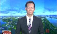 央视《新闻联播》《中国新闻》关注国庆期间我市旅游服务