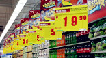 国家统计局 未来保持物价平稳有基础