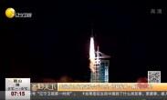 我国成功发射试验六号卫星
