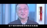 联想控股董事长 柳传志:我看好大西安的发展 看好硬科技的未来