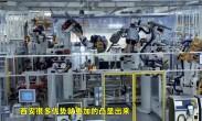 米磊博士认为西安打造硬科技之都的机遇和优势非常大