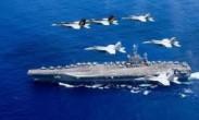 美军双航母南海方向汇合_未来或建第四和第五岛链?