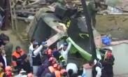 土耳其军用直升机坠毁画面曝光 落地瞬间机身爆碎!