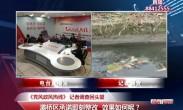 记者调查回头望 灞桥区承诺即刻整改 效果如何呢?