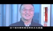 """刘庆峰、潘建伟、柳传志要联手搞事情 打造西安""""硬科技之都"""""""