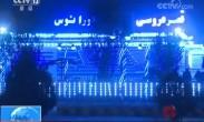阿富汗:喀布尔遭爆炸袭击 上百人死伤