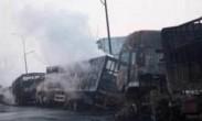 张家口爆炸事故遇难人数上升至23人