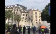 实拍温州闹市区酒店爆破现场 10秒钟大楼变废墟